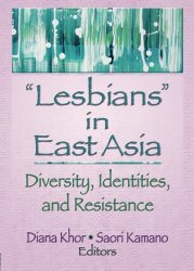 cover of lesbians in east asia